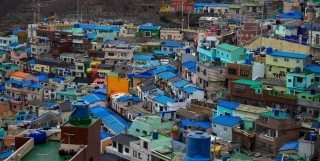Hundreds of blue houses in a panoramic landscape. Busan, South Korea